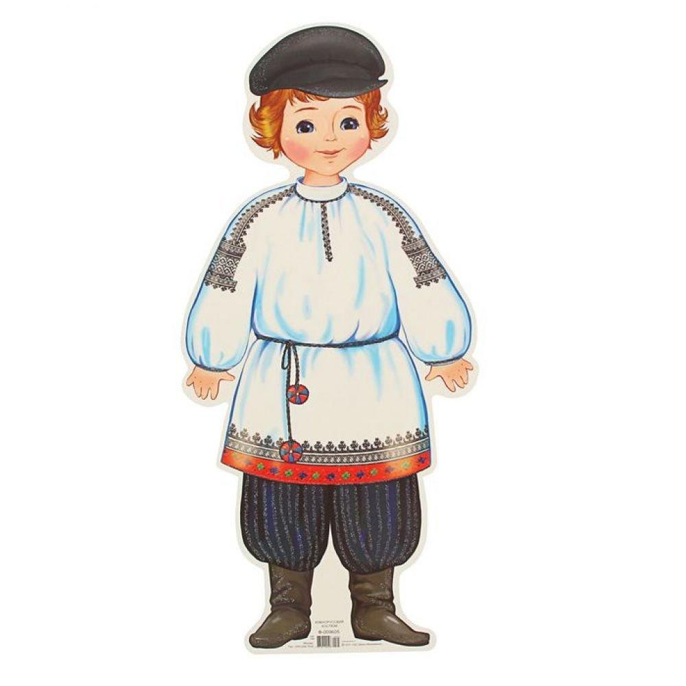 Русский народный костюм картинки для детей дошкольного возраста, днем