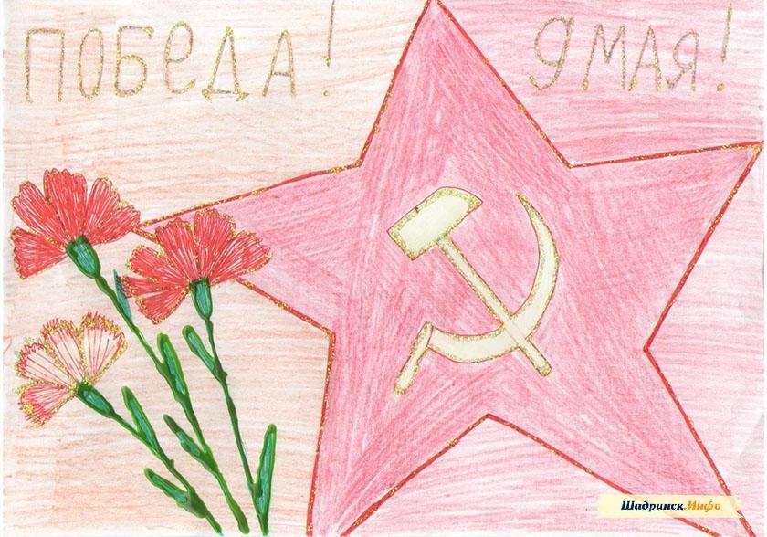 Днем, открытки своими руками к 9 мая рисунки