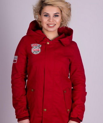 21 карточка в коллекции «Дизайнерские куртки женские зимние ... 7f6b36a553a