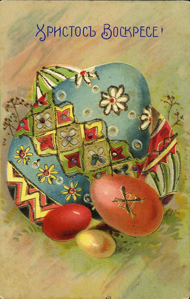 Дореволюционная пасхальная открытка с яйцом, пушкинские места