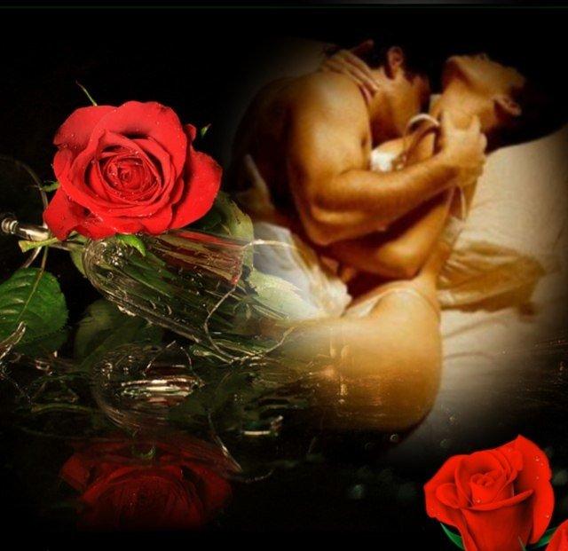 Картинка спасибо за ночь любви, днем мужчине