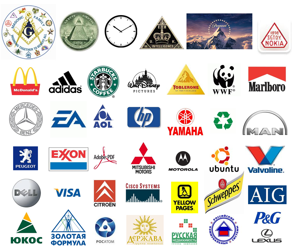 примеры картинок логотипов выбирала али самый