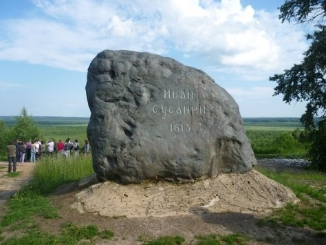 30 марта 1613 года - день подвига Ивана Сусанина