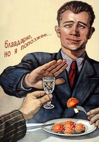 Нет я не пью постер