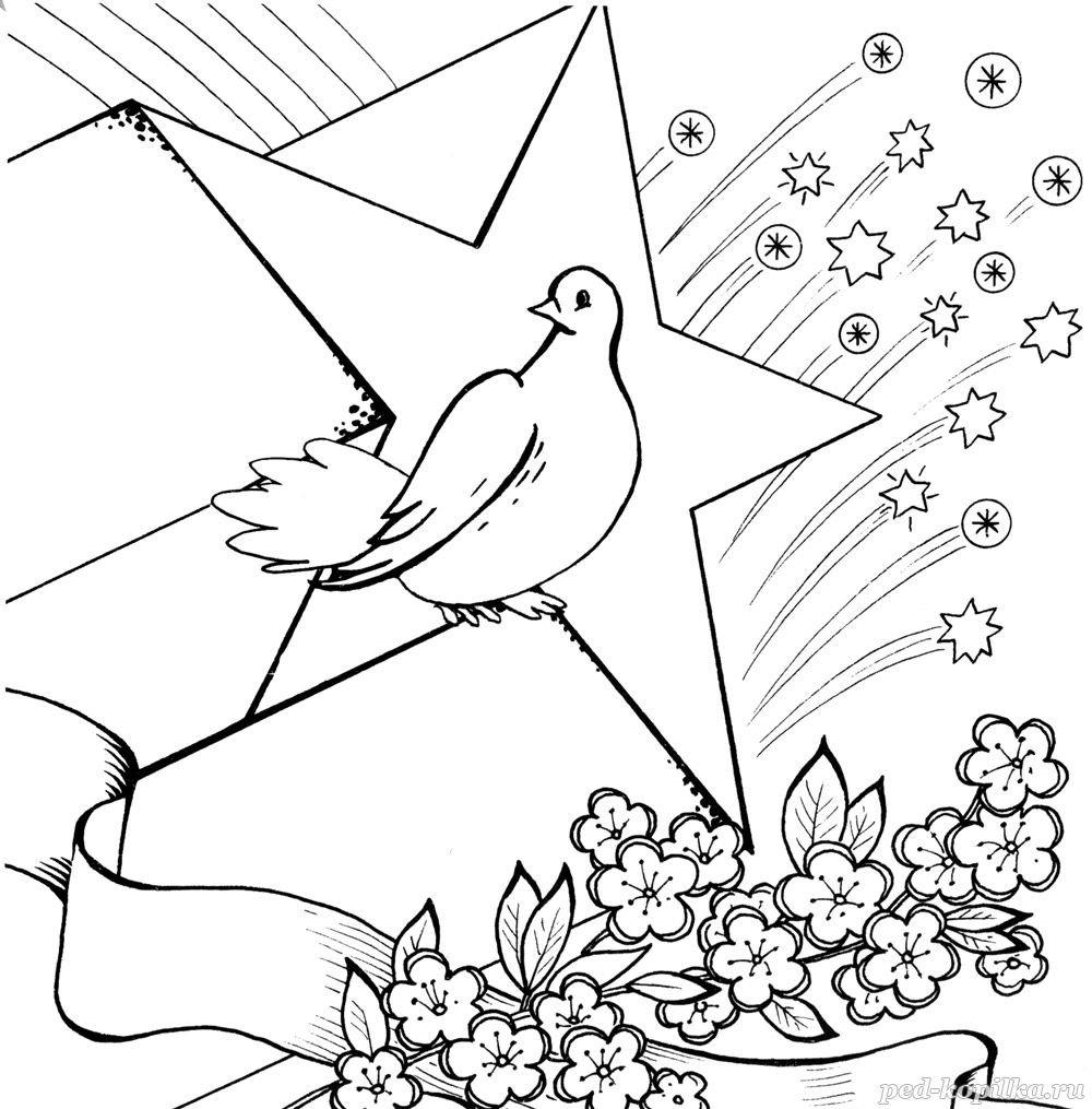 Шаблоны к открыткам на 9 мая своими руками