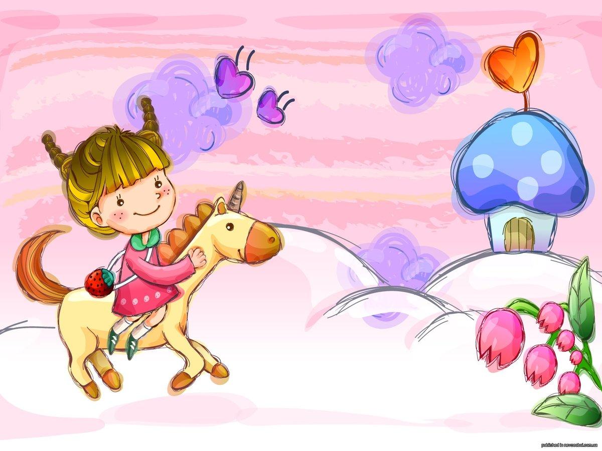 Комбинации, смешные рисунки для детей 7 лет