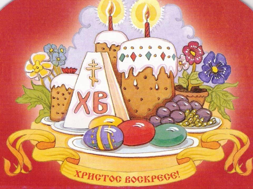 Рисование открытка к празднику