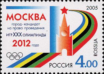 23 мая 2003 года Москва официально вступила в борьбу за право проведения Олимпийских игр 2012 года
