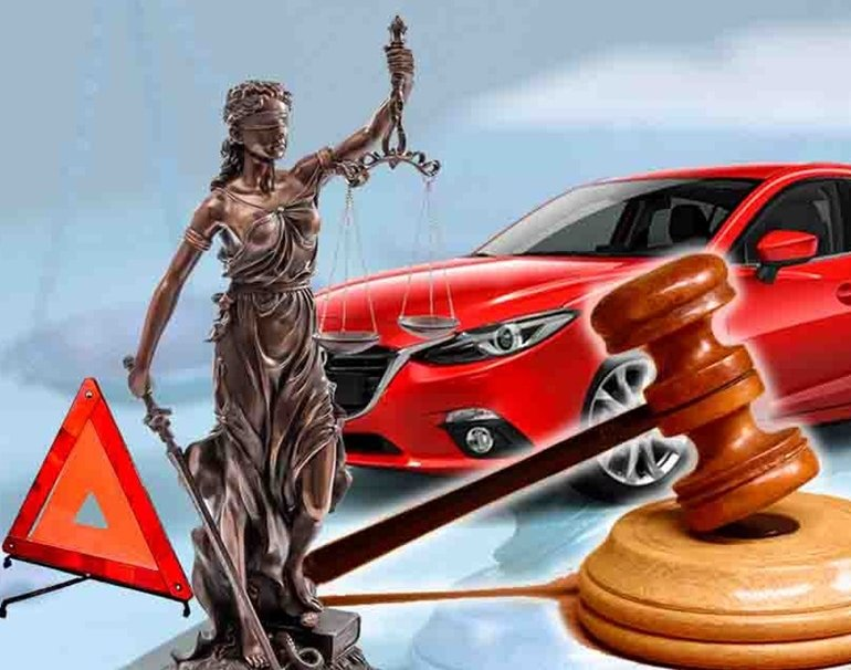 юрист по автомобильным делам