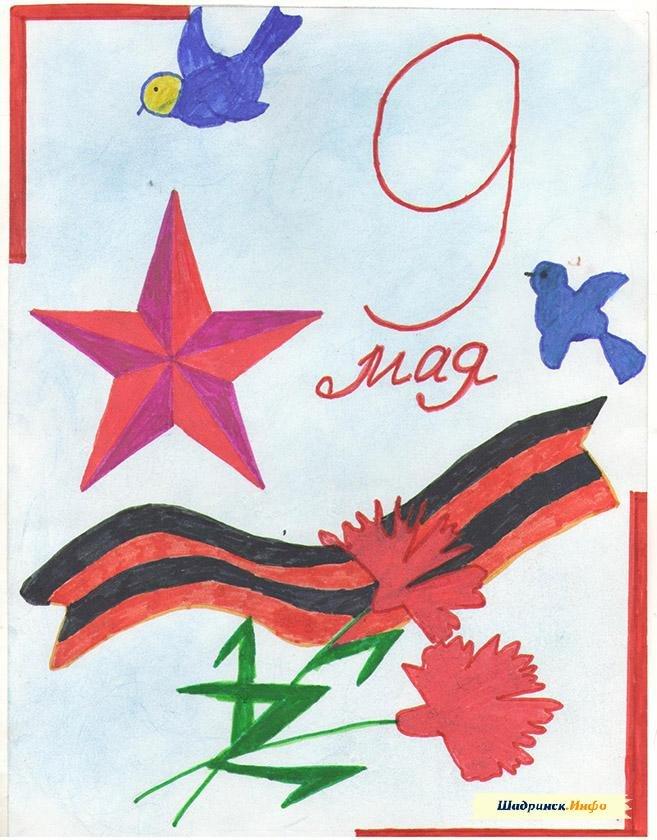 Картинках, открытки своими руками к 9 мая рисунки