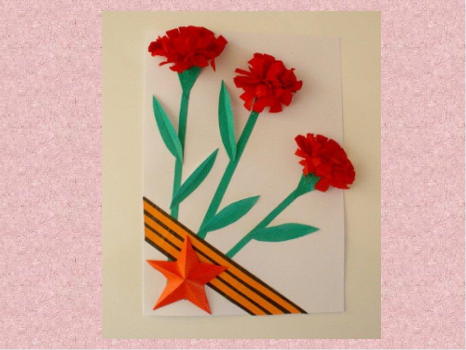 Зайчик, 3 класс открытка к 9 мая
