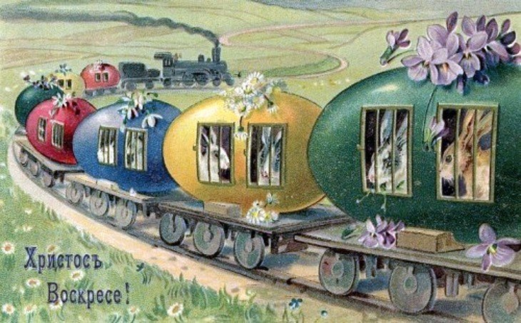 Картинки, ретро открытки железная дорога