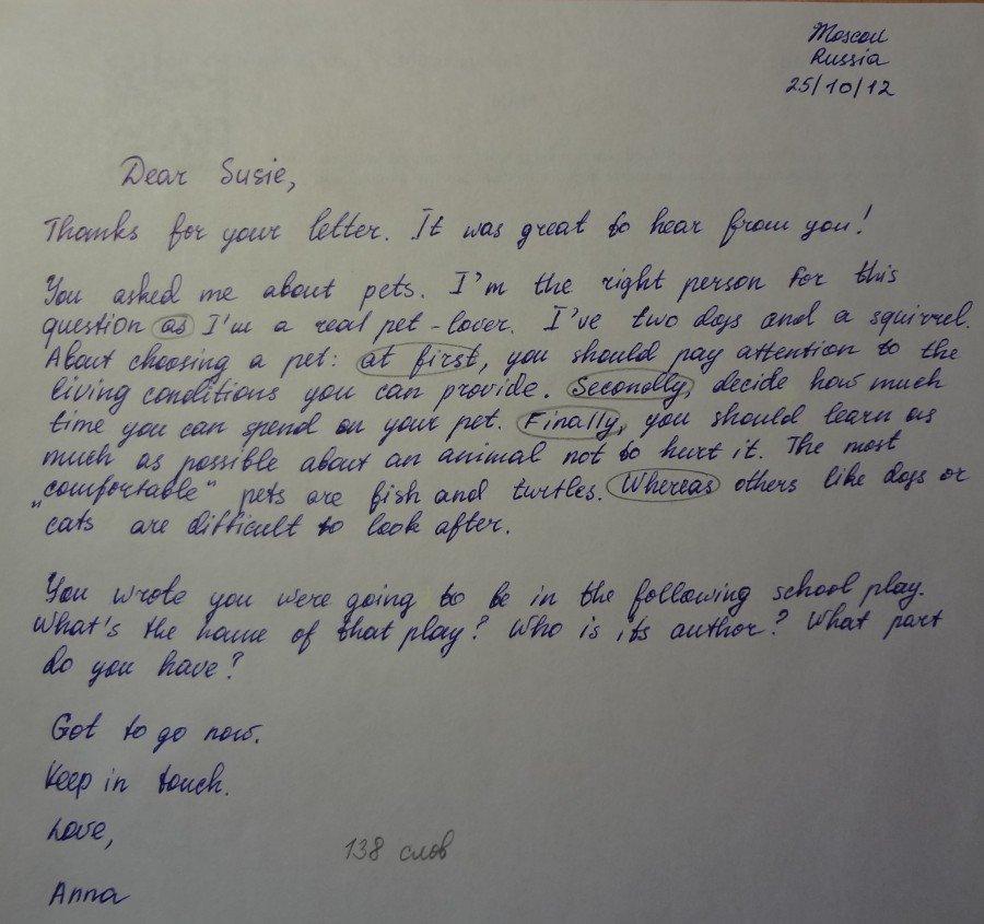 Английское письмо картинки