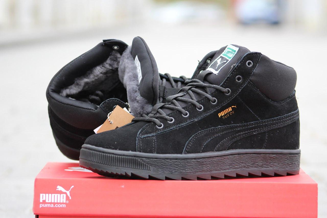 «Кроссовки Puma зимние. - Купить кроссовки Подробнее по ссылке... 🛡  http   bit.ly 2AuL729 Продукция предприятия представлена в странах мира. 967bd03ddf985