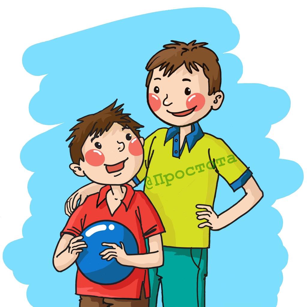Рисунок брату