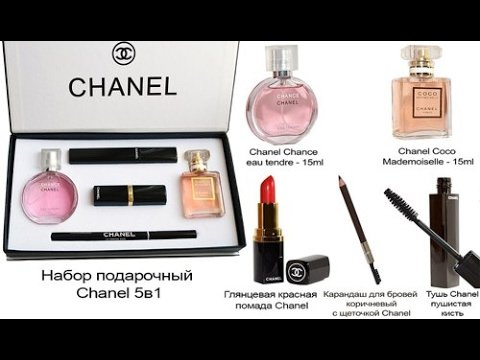 03910bdd9cd8 Набор 5 в 1 от Chanel. Набор Набор 5 в 1 от . Косметика Перейти на ...
