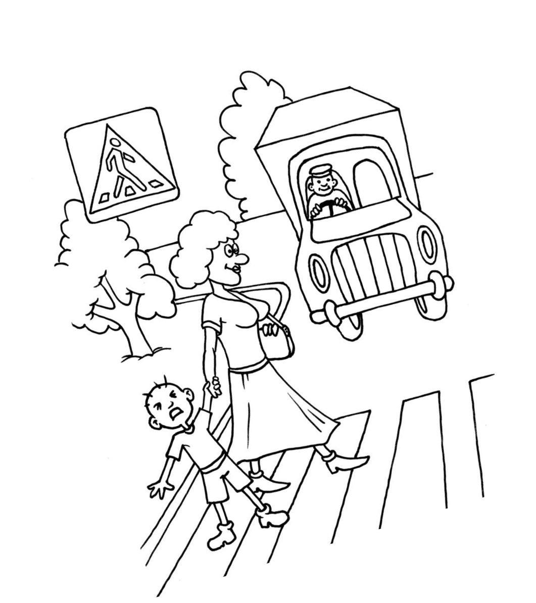 контуры картинок по правилам дорожного движения иркутские власти