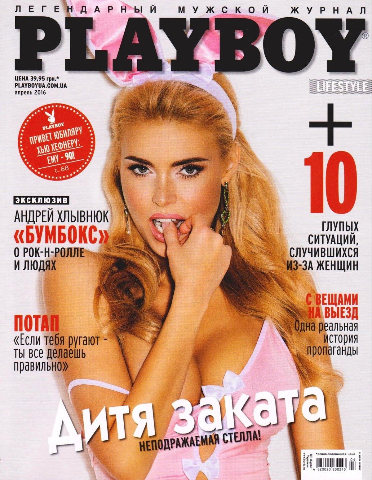 женщины из мужских журналов на фото фотографии