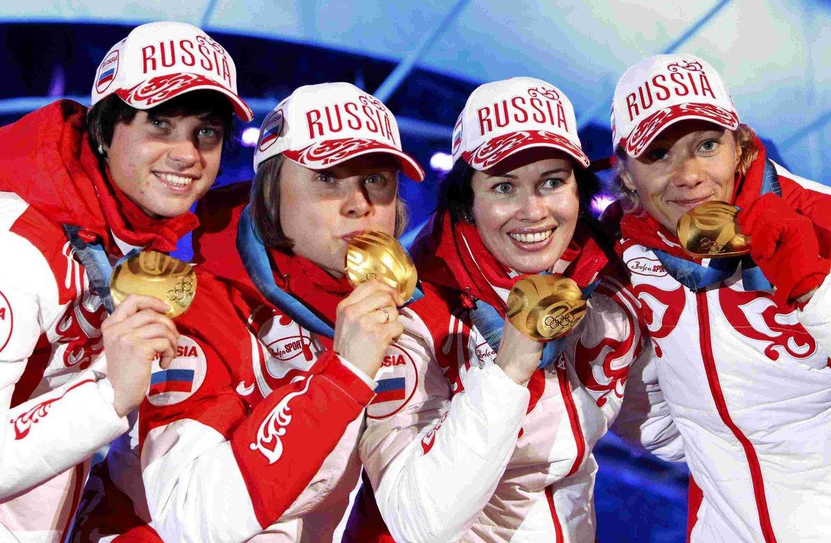 Великие победы россии в спорте