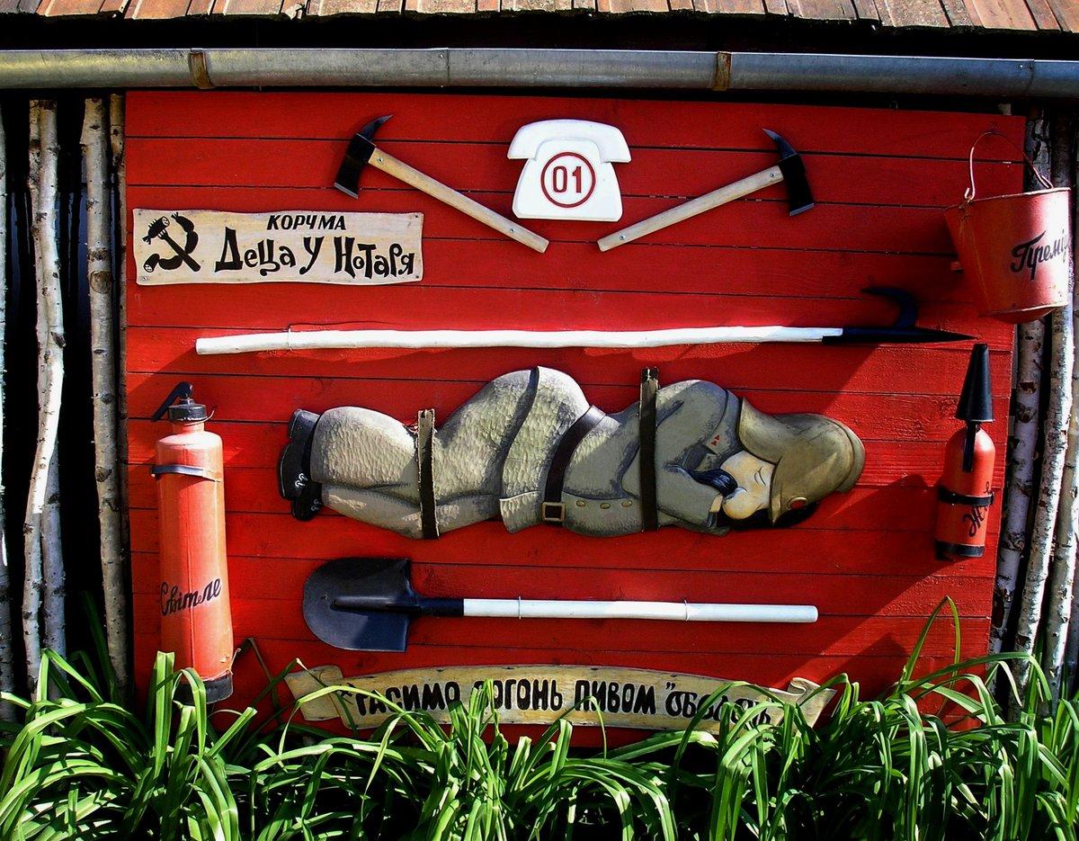 Папертоль, картинка пожарного прикол