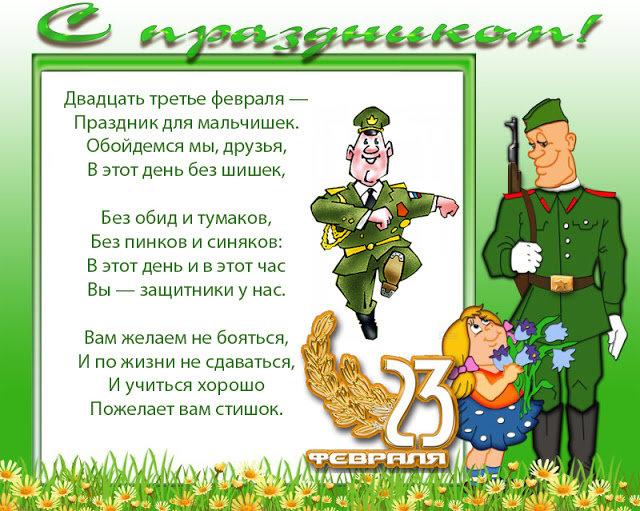 Поздравления с присягой в армии сына