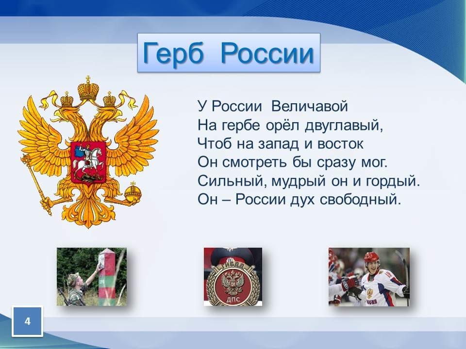напишите открытку другу расскажите главное своей стране россии склероз