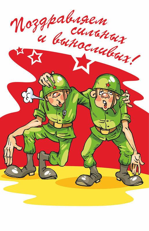 Фразы для, поздравительные открытки армия