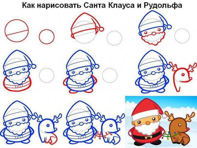 Картинки новогодние поэтапно