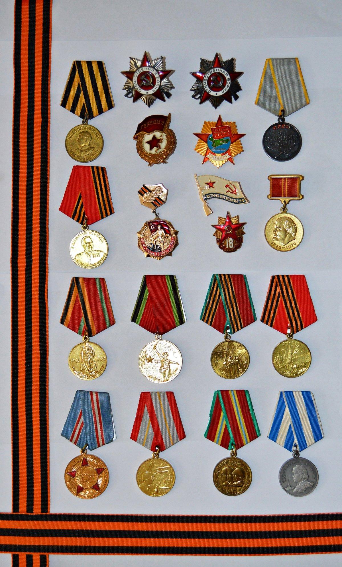все медали картинки мужским