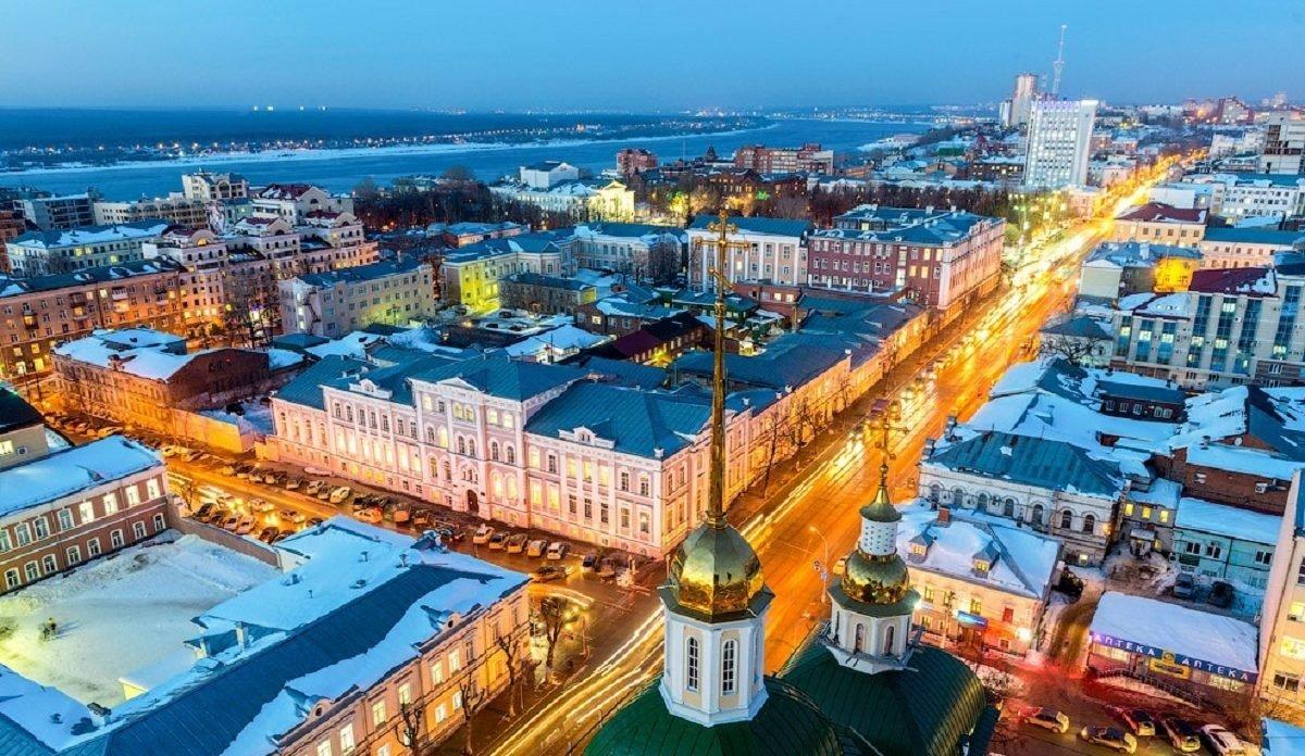 евпатории, покажите фото центра россии каждого номера