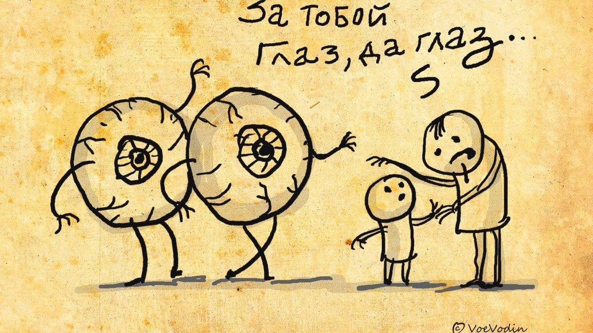Смешная картинка которую можно нарисовать