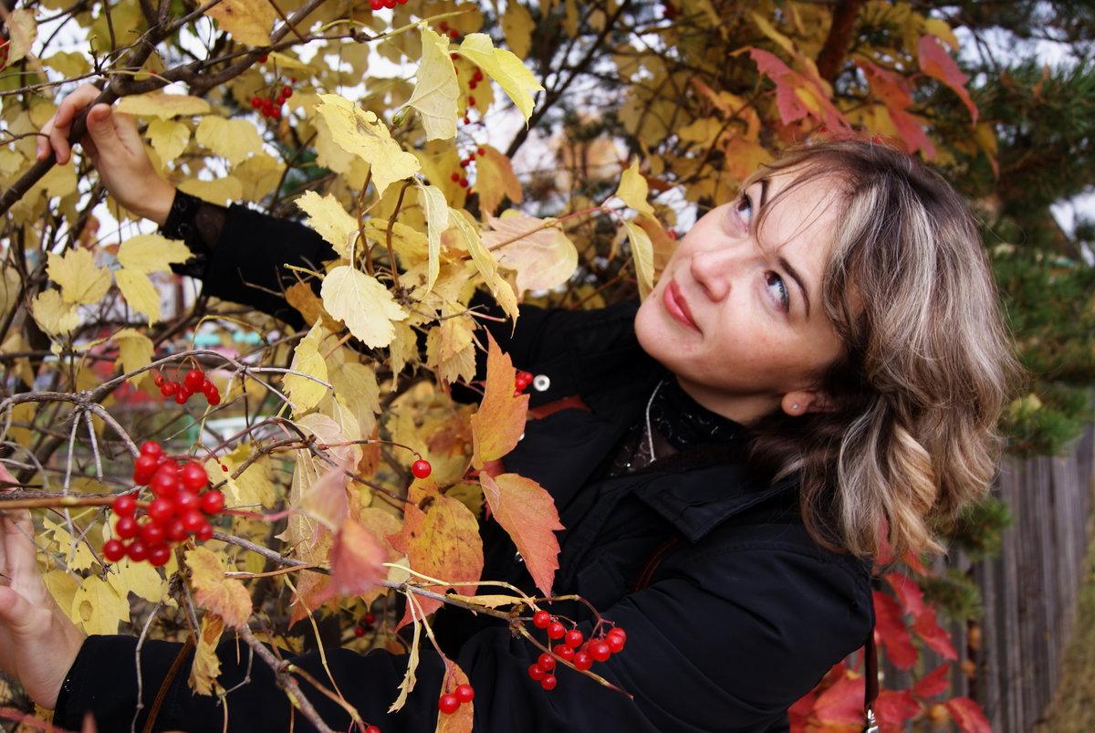 Осень люди картинки