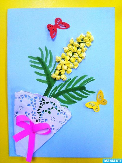 Девушек надписью, мимоза открытка на 8 марта своими руками аппликация