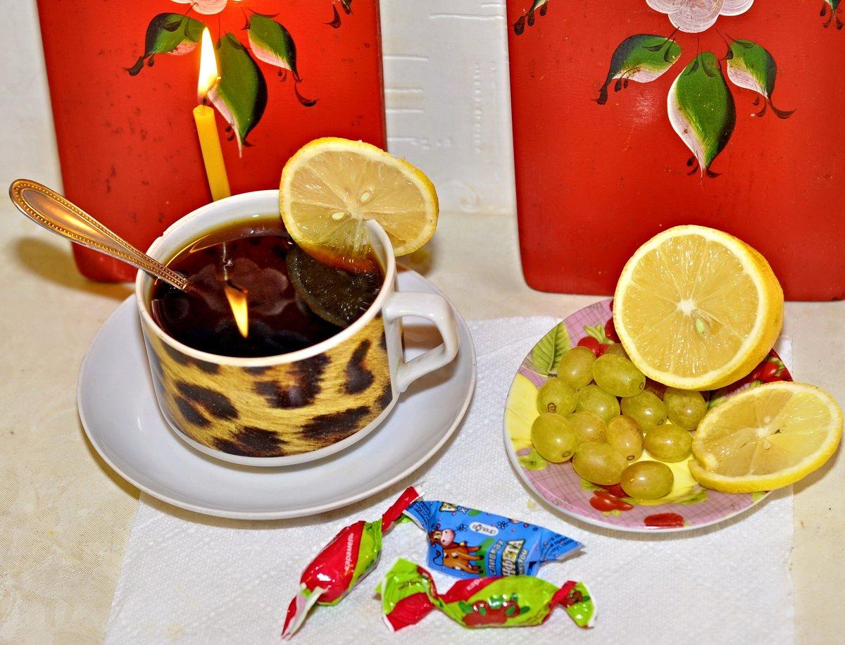 Днем, чай с лимоном открытка прикольная