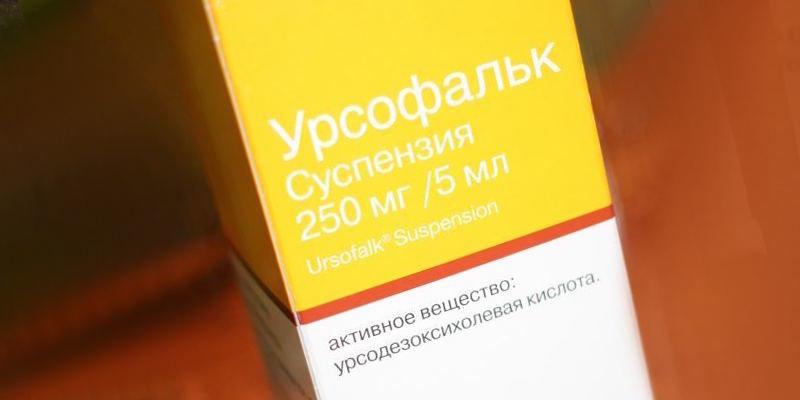 Урсофальк (Ursofalk) описание препарата: инструкция по применению ...