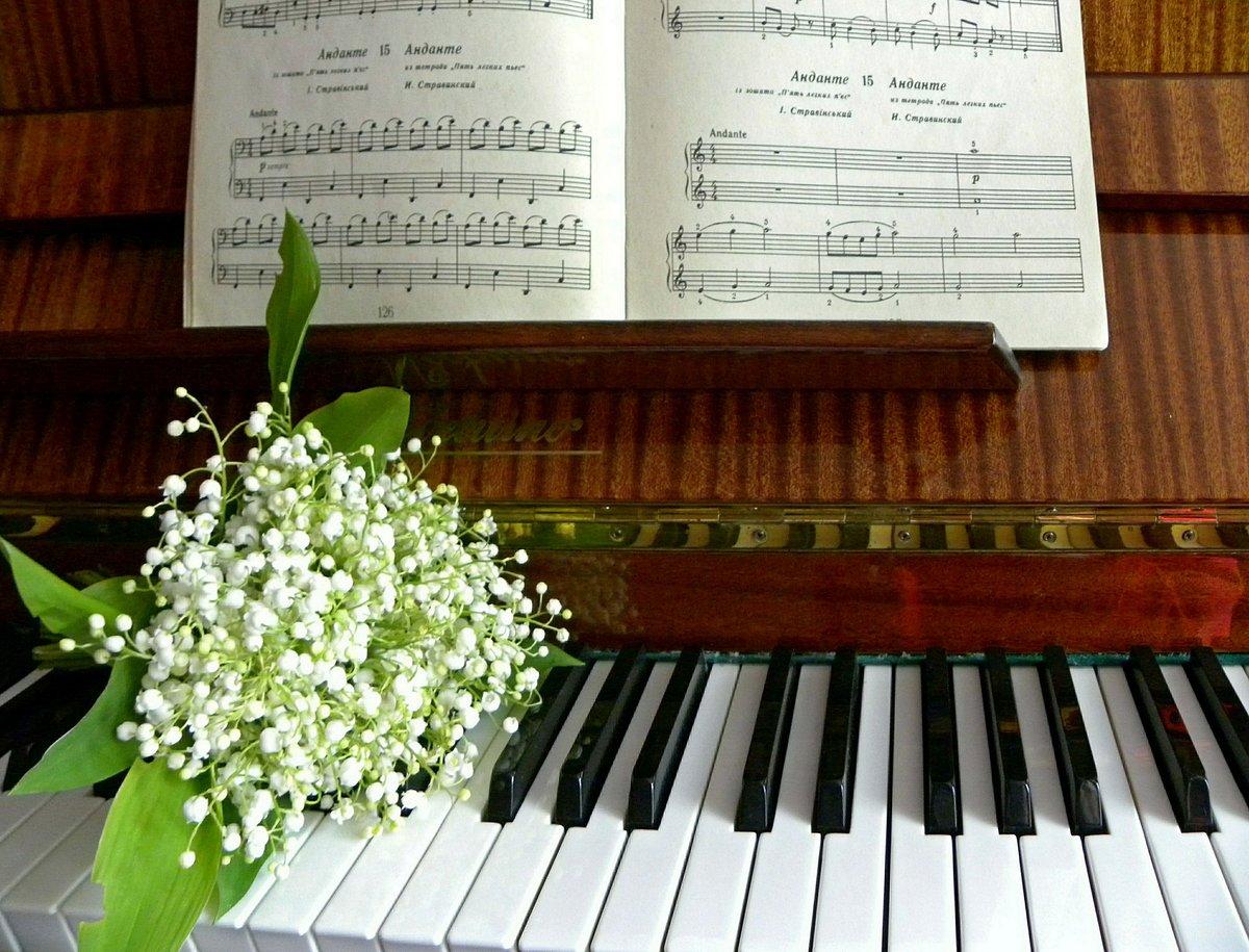 открытка с клавиатурой фортепиано сердце тают