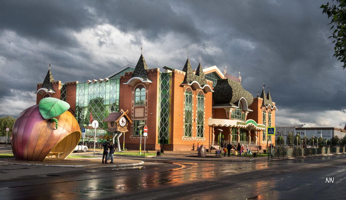 это было изумрудный город ангарск печать фото фото