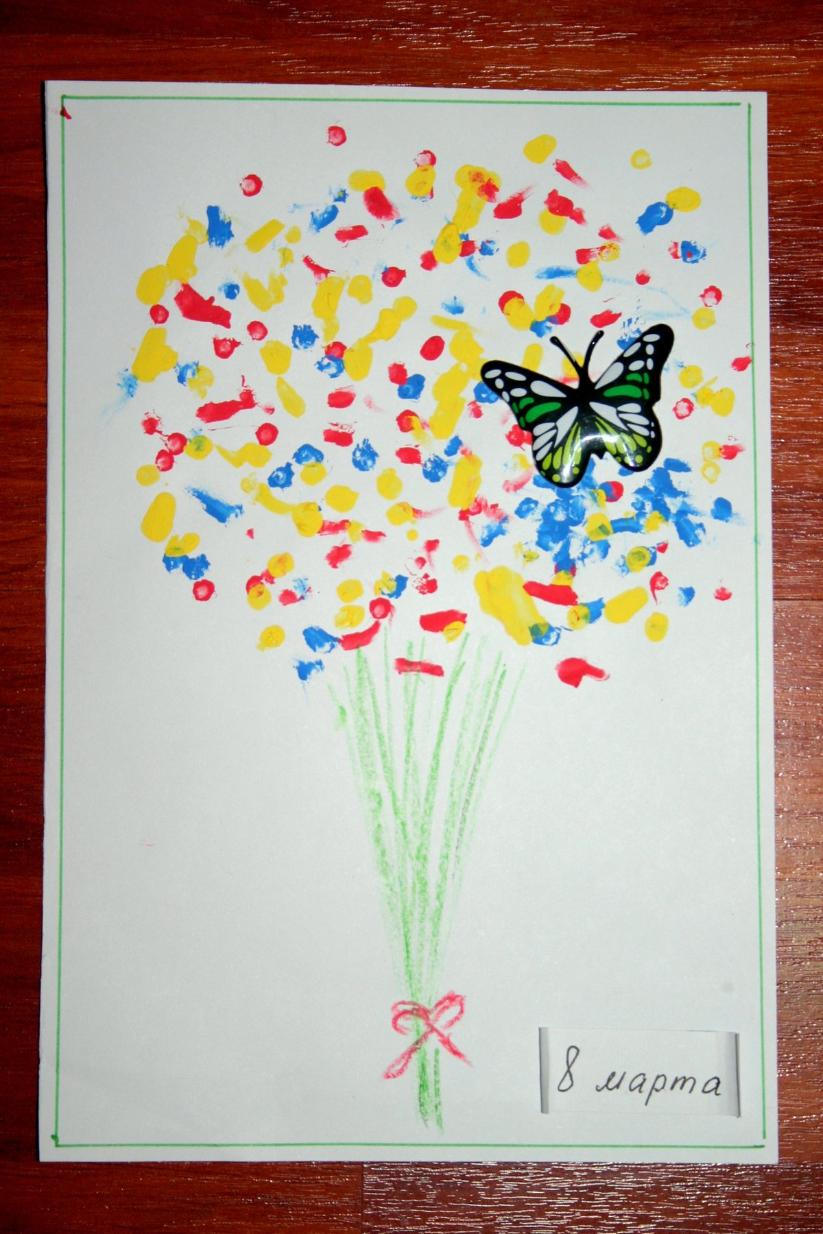 Как рисовать открытку на день рождения для бабушки