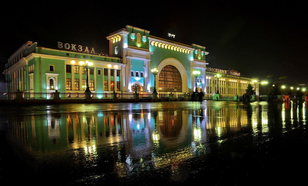 Жд вокзал новосибирск картинки