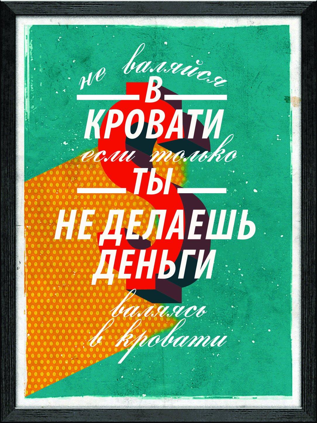 реальности подставка мотивирующие плакаты картинки года год форумах