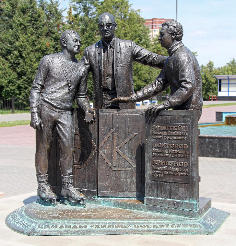 начала памятники воскресенска московской области фото часто