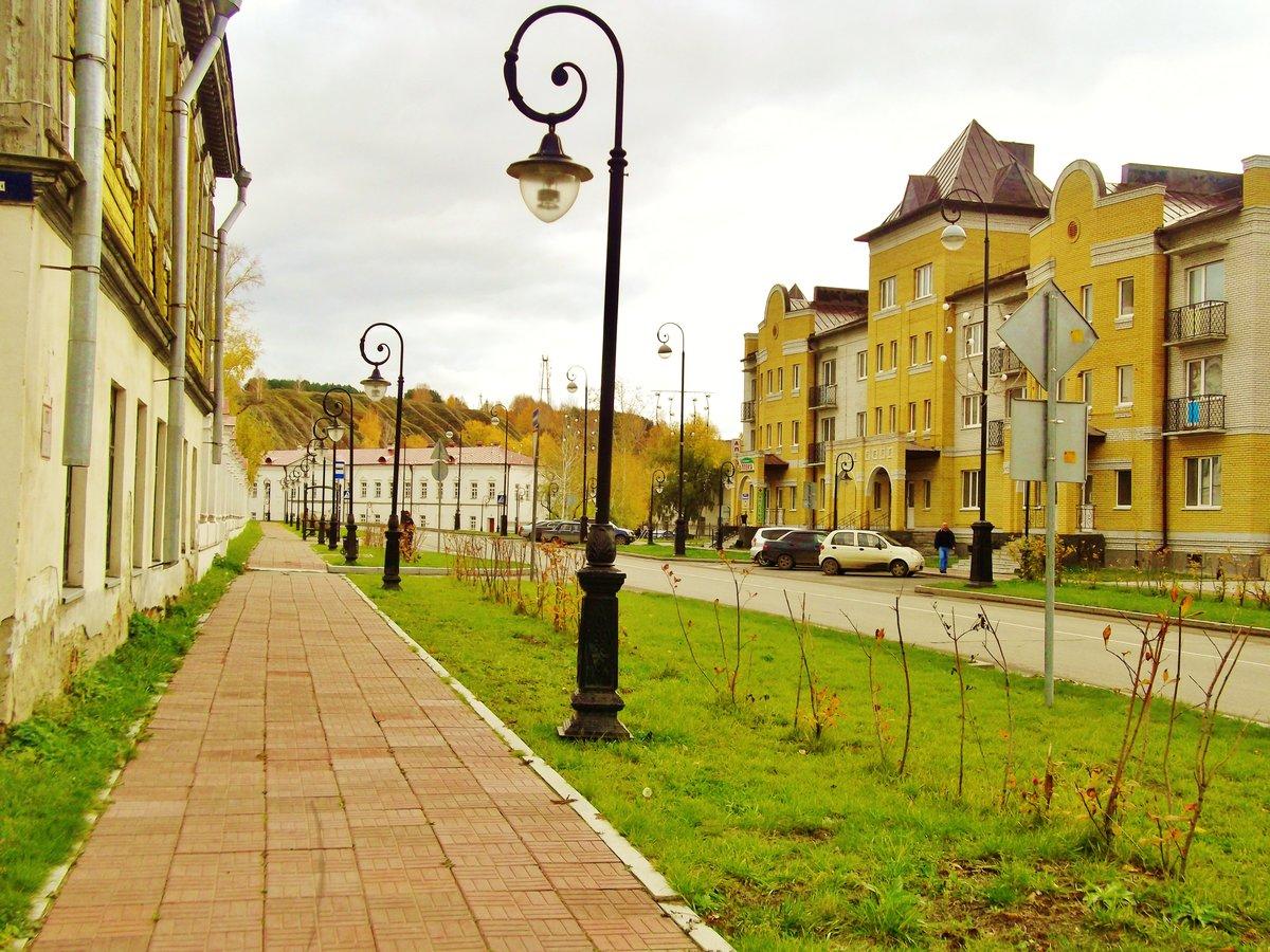 Осенний образ для фотосессии на улице