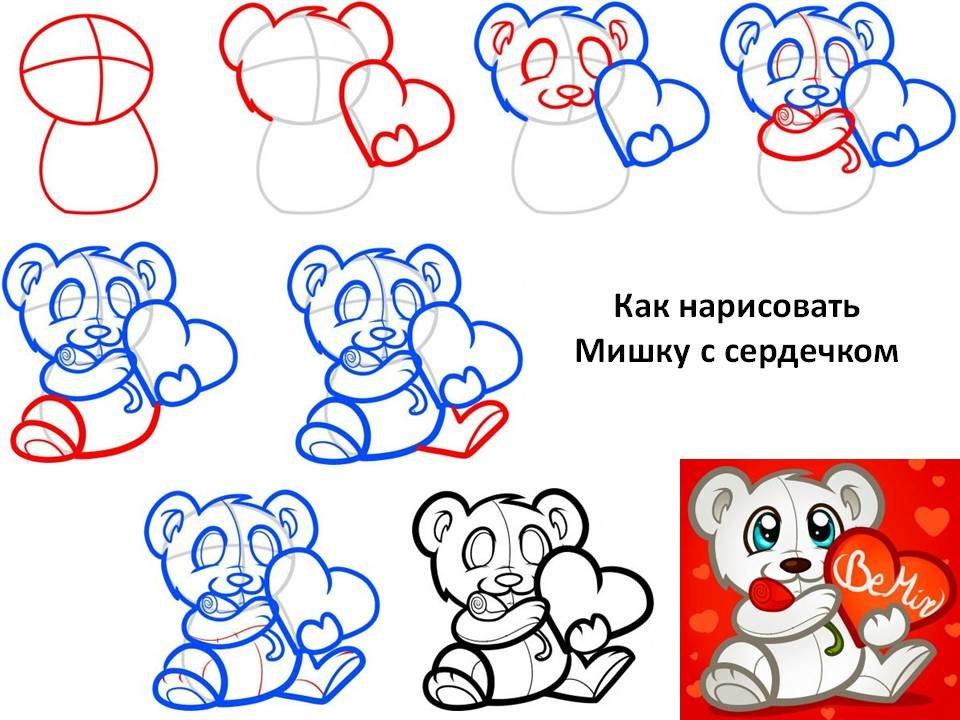 такие рисунок мишку поэтапно чартерные