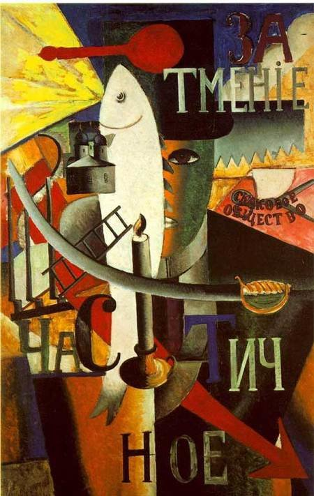 s cubism fauvism futurism and expressionism let s discuss the relationships between these aesthetic  Let's discuss the relationships between these aesthetic categories and the sociopolitical climate of the period how did the sociopolitical climate of the time period, including the two world wars.