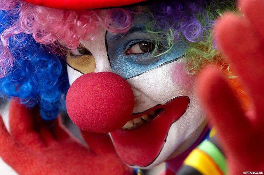 Прости отпусти, смешные картинки клоунов