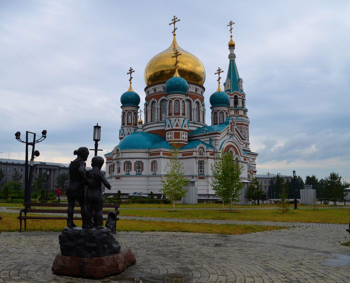 Омск город фото достопримечательности