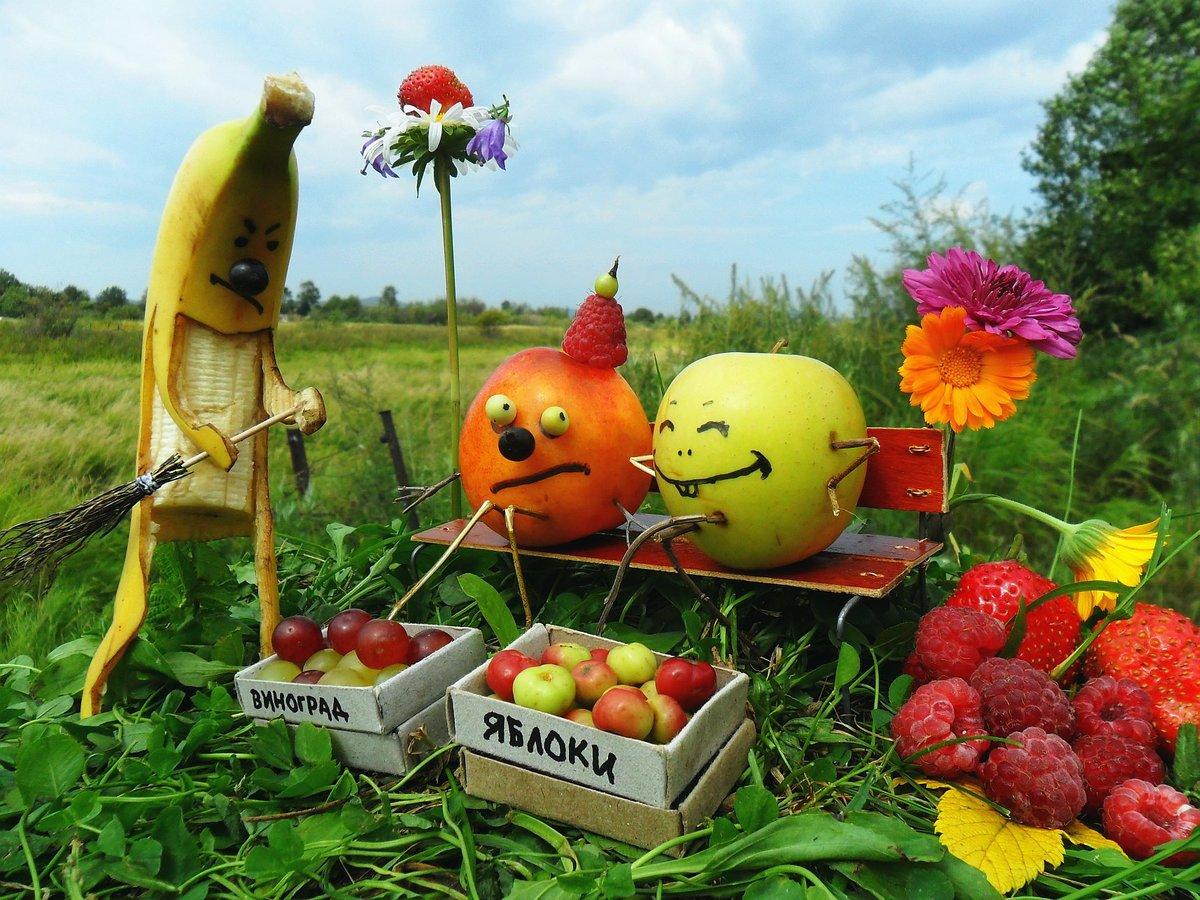 Открытки дню, прикольные картинки фруктов
