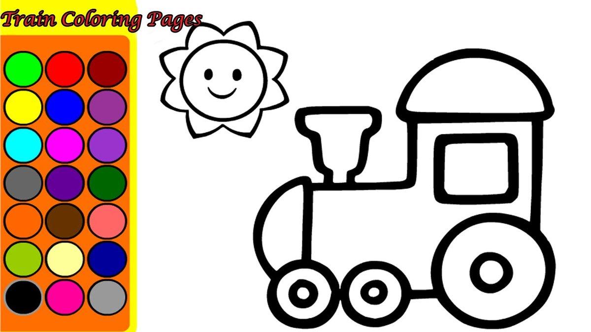 Раскраски для детей онлайн 3-4 лет, надписью андрей