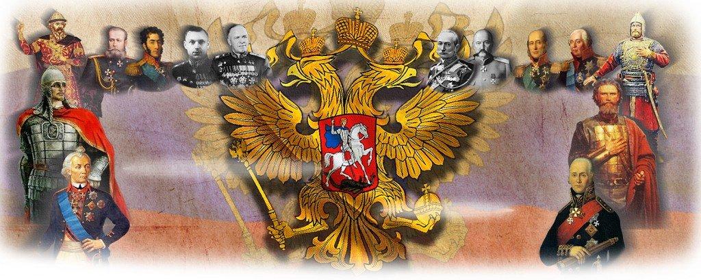 Картинки на тему история россии, открытки
