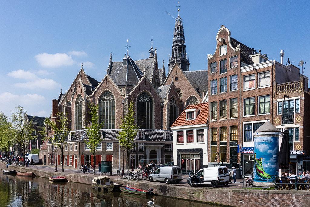 смотреть картинки амстердама луна это